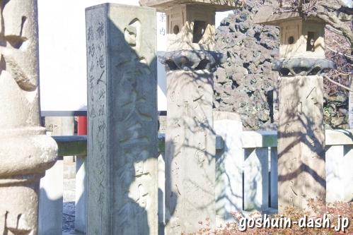 日本大工祖神の碑(石浜神社)