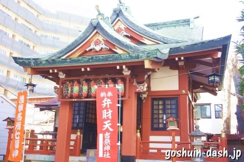 吉原神社(東京都台東区)拝殿