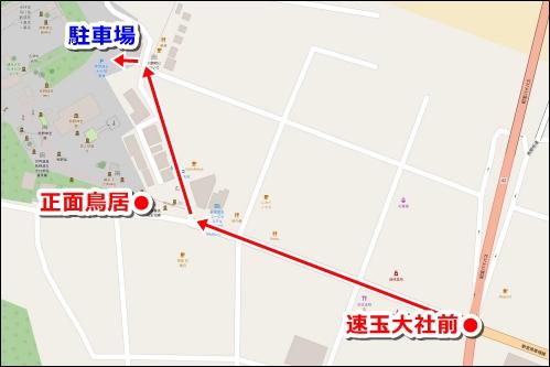 熊野速玉大社参拝者無料駐車場へのアクセス