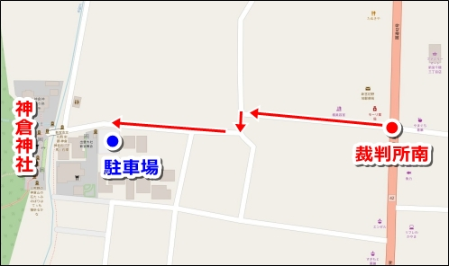 神倉神社(熊野速玉大社摂社)駐車場