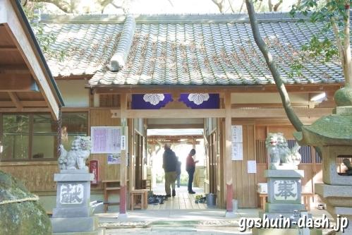 花の窟神社(三重県熊野市)参籠殿