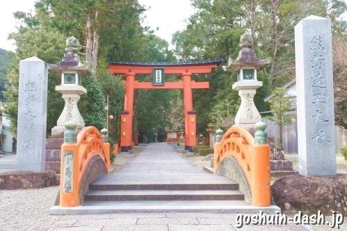 熊野速玉大社(和歌山県新宮市)鳥居