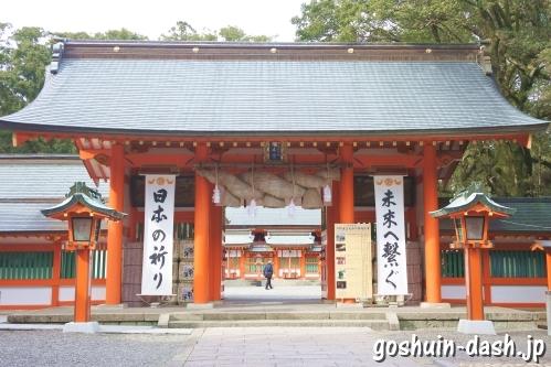 熊野速玉大社(和歌山県新宮市)神門