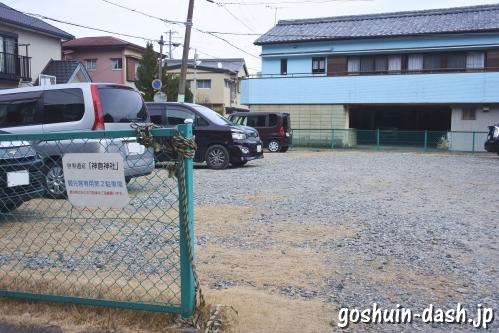 神倉神社観光客専用駐車場