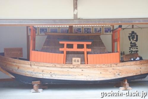 補陀洛山寺(和歌山県東牟婁郡那智勝浦町)補陀洛渡海船