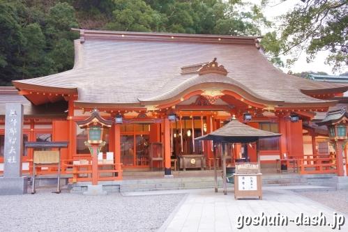 熊野那智大社(和歌山県東牟婁郡那智勝浦町)拝殿