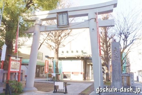 矢先稲荷神社(東京都台東区)鳥居