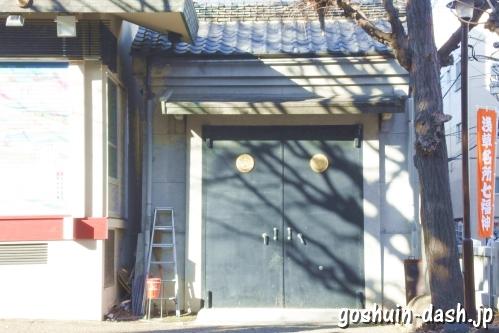 矢先稲荷神社(東京都台東区)神輿庫