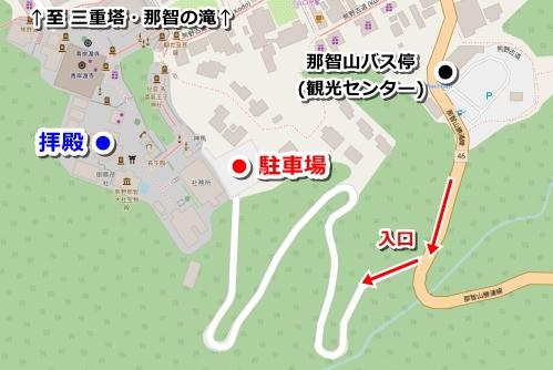 熊野那智大社の駐車場