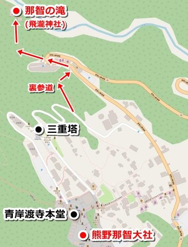 熊野那智大社から那智の滝へのアクセス