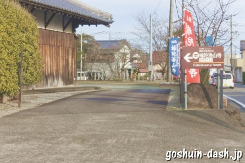補陀洛山寺駐車場