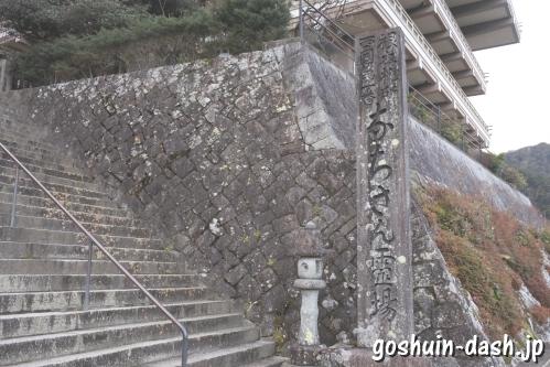 青岸渡寺の階段(石段)
