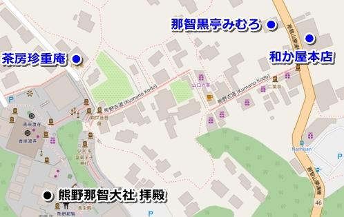熊野那智大社周辺のお土産屋さん